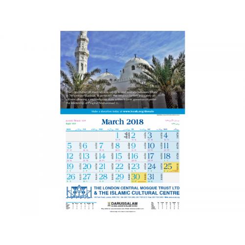2018 Islamic Calendar for Hijri 1439/1440 - Essentials | Buy