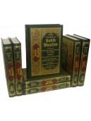 Sahih Al Muslim (7 Voume Set)