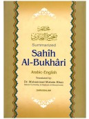 Summarized Sahih Al-Bukhari (Large Size)