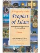 A Biography of Prophet of Islam (2 Vol. Set)
