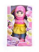 Muslim Girl Doll Aamina