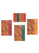 Access to Quranic Arabic Language Course Set with CDs