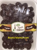 Ajwah Dates - Premium Quality 500 Grams (Brand: Tomoor Madinah)