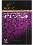 An Explaination of Kitab Al Tawhid