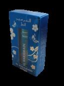Angel - Oriental Perfume Oil [10ml]