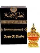 Attar Al Kabaa