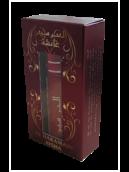 Aysha - Oriental Perfume Oil [10ml]