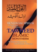 Beneficial Speech in Establishing the Evedences of Tawheed