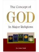 Concept of God in Major Religions