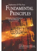 Explanation of The Four Fundamental Principles