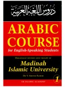 Madinah Arabic Course Book 1