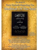 Forty Hadeeth Regarding The Madhab of The Salaf