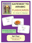 Gateway To Arabic Flashcards Set Four
