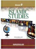 Islamic Studies Grade 9