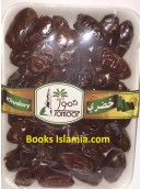 Khudary Dates with seed - Premium Quality 1000 Grams (Brand: Tomoor Madina)