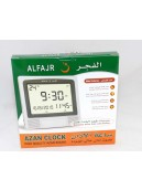 Al Fajr Wall Azan Clock Model CW-05