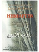 Levels of People in The Hereafter