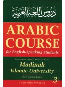 Madinah Arabic Course Book 3