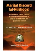 Marital Discord (Al-Nushooz): Its Definition, Cases, Causes, Means of Protection from It, and Its Remedy ...