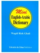 Mini English-Arabic Dictionary