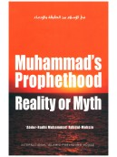 Muhammad's Prophethood Reality or Myth