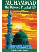 Muhammad (PBUH) the Beloved Prophet A Great Story Simply Told