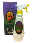 Mukhalat Room Freshener Spray