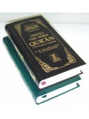 Noble Qur'an English Only (Tall Size)