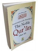 Noble Qur'an Part 30 Arabic /English (Pocket size)
