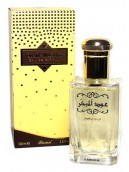 Oudh al Mubakhar Spray 100ml