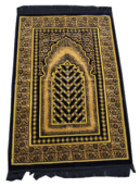 Prayer Mat Padded