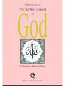 Reflections on the Qur'anic Concept of God