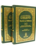 Riyadh us saliheen (2 Vol. Set)
