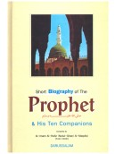 Short Biography of the Prophet & His ten Companions