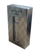 Silver - Oriental Perfume Oil [10ml]