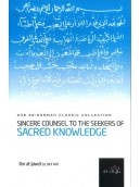 Sincere Councel to the Seekers of Sacred Knowledge