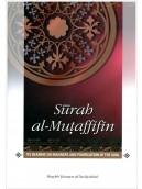 Surah al-Mutaffifin