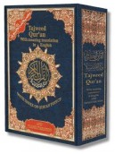 Tajweed Quran with English Translation and Transliteration