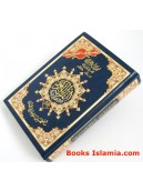 Tajweed Quran Large