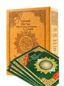 Tajweed Quran with English Translation and Transliteration in 30 Parts