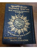 Tajweed Quran with English Translation and Transliteration Pocket Size