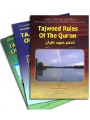 Tajweed Rules of the Qur'an (3 Part Set)
