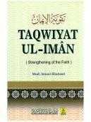 Taqwiyat Ul-Iman