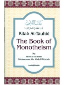 Kitab At-Tauhid - The Book of Monotheism