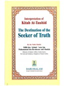 Interpretation of Kitab At-Tauhid - Ghayatul-Murid (The Destination of the Seeker of Truth)