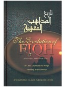 The Evolution of Fiqh (Hardcover)