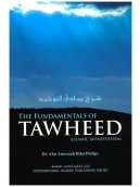 The Fundamentals of Tawheed (Hardcover)