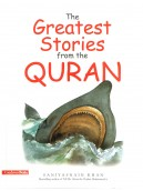 The Greatest Stories from the Quran (Hardback)