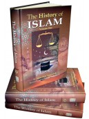 The History of Islam (Set of 3)