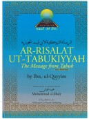 The Message from Tabuk AR Risalat Ut Tabukiyyah